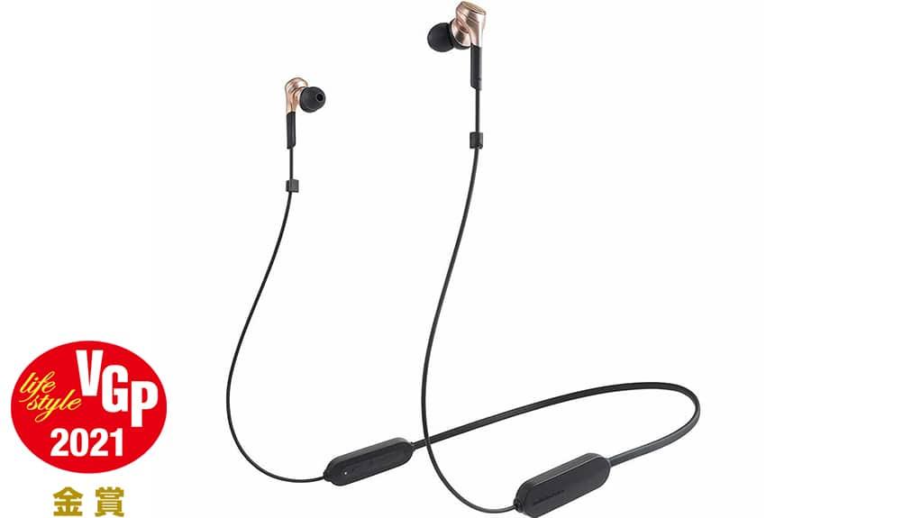 audio-technica ATH-CKS660XBT_VGP2021