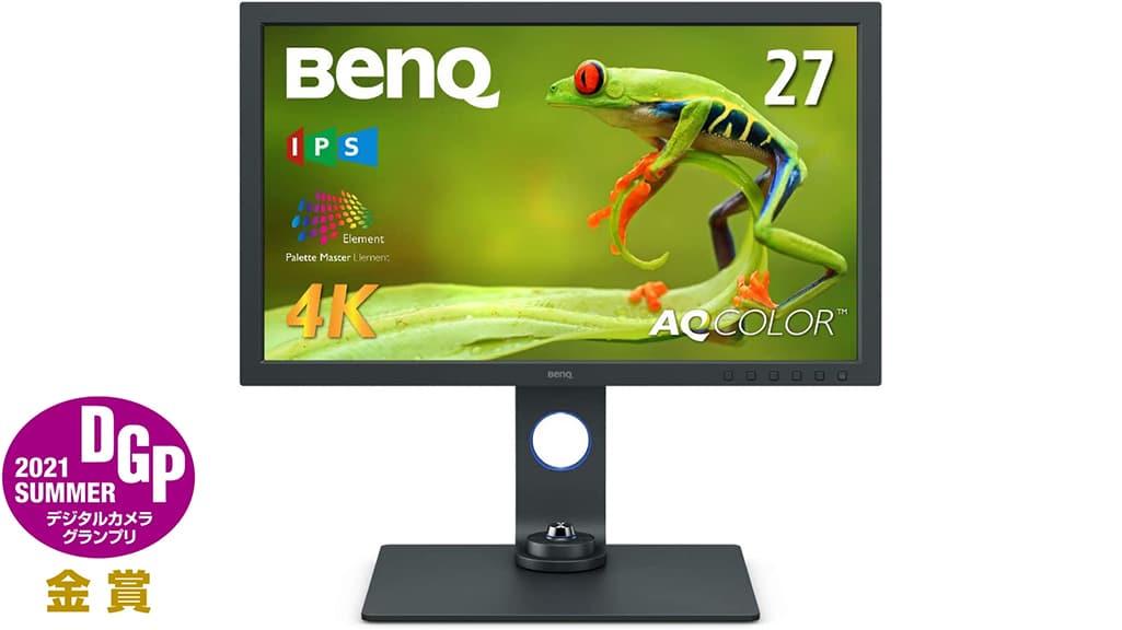 BenQ SW271C 徹底レビュー 写真編集・映像編集向けの魅力的な機能が満載_DGP2021 SUMMER_金賞受賞